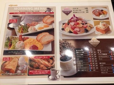 ミヤビ カフェ 三宮店(MIYABI CAFE)