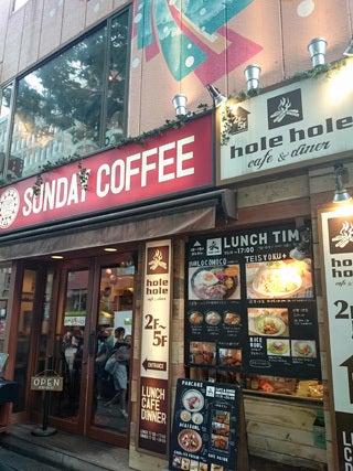 hole hole cafe&diner 渋谷(ホレホレ カフェアンドダイナー)